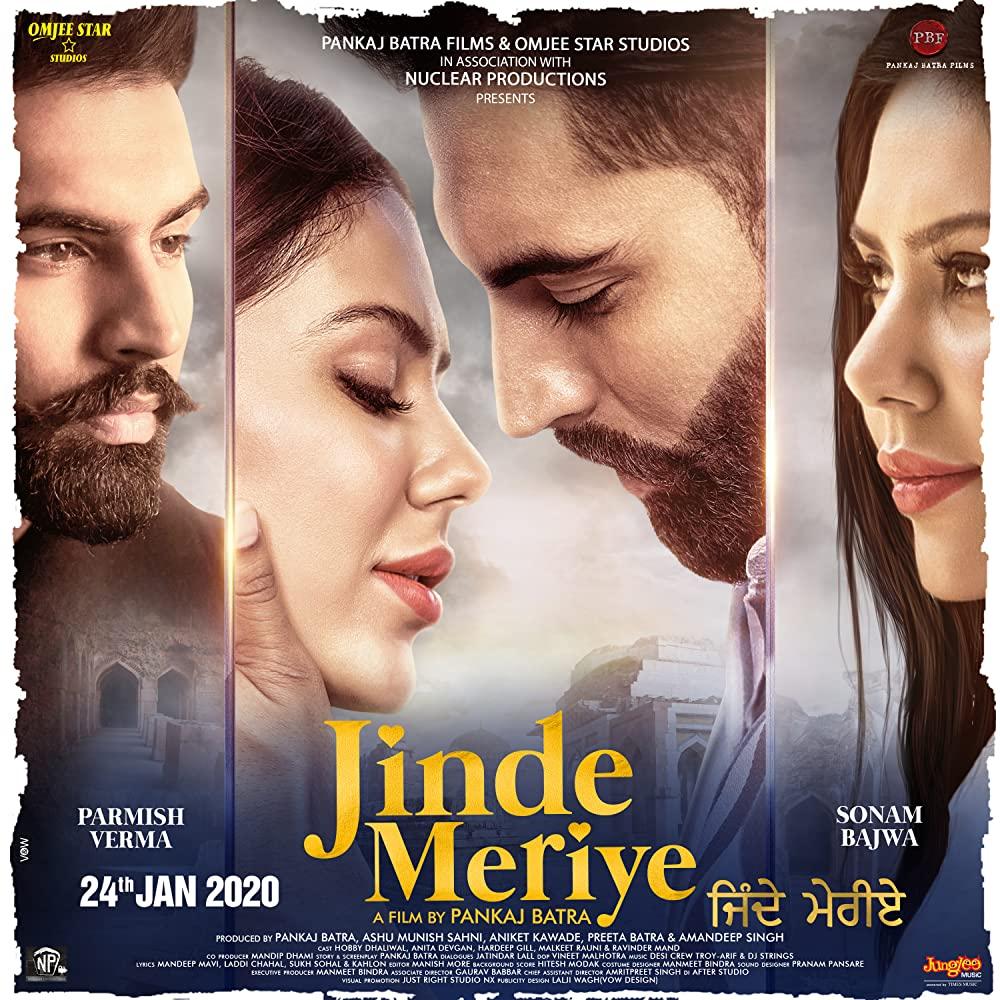 jinde meriye full movie watch online free download jinde meriye full movie watch online free only on filmymart.com.house of movies