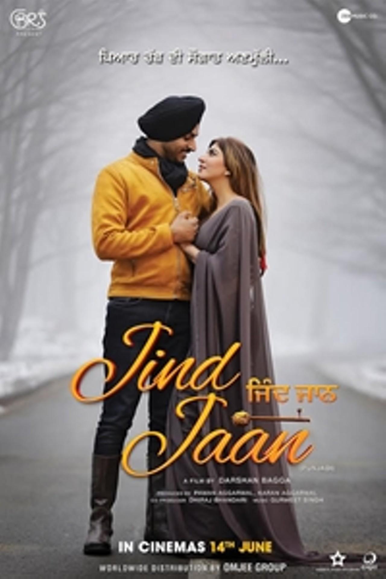 Jind Jaan (2019) Punjabi Full Movie Watch Online HD Print Quality Free Download
