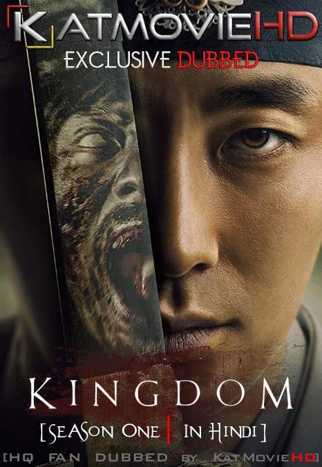 Kingdom (Season 1) Hindi Dubbed (DD5.1) Web-DL 1080p 720p 480p [S01 Episode 5 Added !]