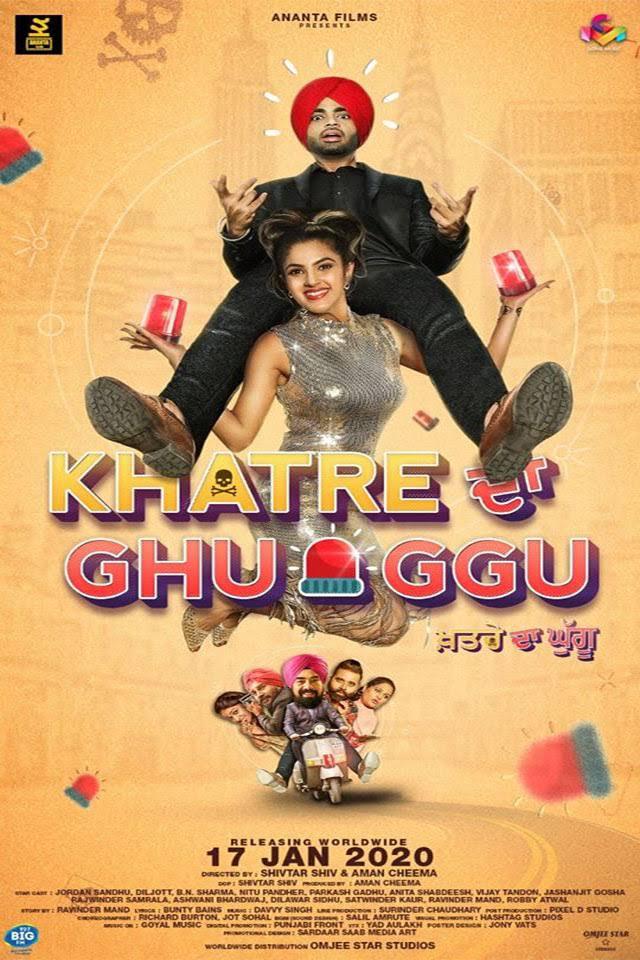 khatre da ghuggu full movie watch online and free download