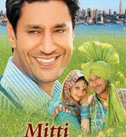 Mitti Wajaan Maardi  watch full  punjabi movies online and  punjabi movies download by filmygod