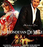 Jag Jeondeyan De Mele  watch full  punjabi movies online and  punjabi movies download by filmygod