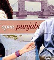 Dil Apna Punjabi  watch full  punjabi movies online and  punjabi movies download by filmygod