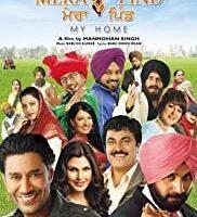 Mera Pind: My Home  watch full  punjabi movies online and  punjabi movies download by filmygod