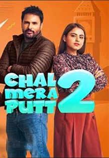 chal mera putt 2 full movie download/chal mera putt 2 download full movie