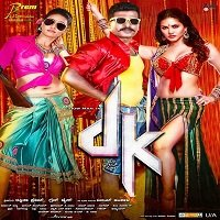 DK (2015) Hindi Dubbed Full Movie Watch Online HD Print Free Download