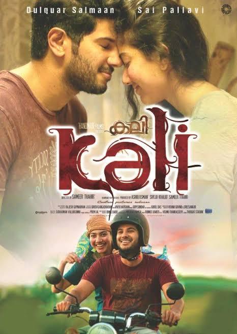 Kali (2016) Malayalam Full Movie HD [English Subtitles]