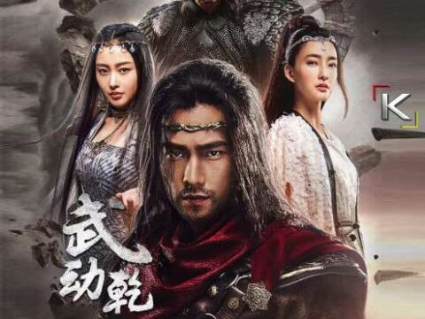 Martial Universe (Season 1) Hindi Dubbed (ORG) HD 720p & 480p (2018 Chinese TV Series) [25 Episodes Added]