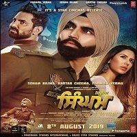 Singham (2019) Hindi Dubbed Full Movie Watch Online HD Print Free Download