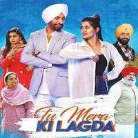 Tu Mera Ki Lagda (2019) Punjabi Full Movie Watch Online HD Print Free Download