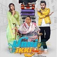 Unni Ikki (2019) Punjabi Full Movie Watch Online HD Print Free Download