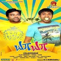 Ya Ya (2020) Hindi Dubbed Full Movie Watch Online HD Free Download