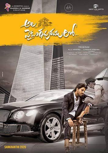 ala vaikunthapurramuloo hindi dubbed download filmywap