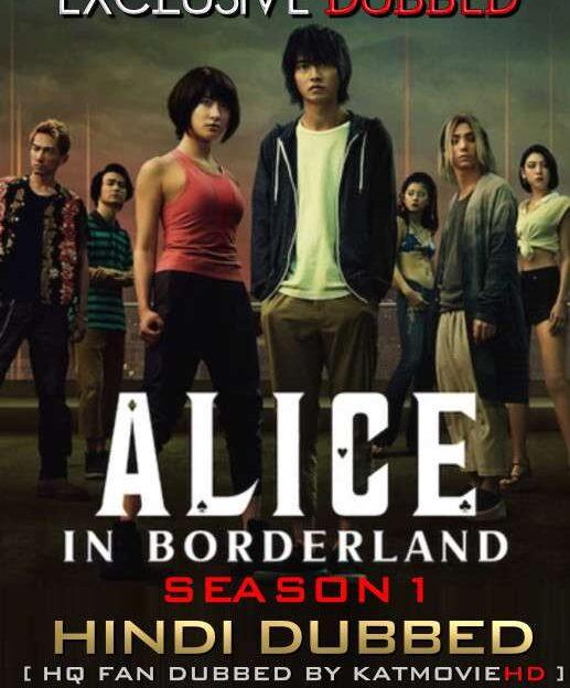 Alice in Borderland (Season 1) Hindi Dubbed (HQ FAN-DUB) Web-DL 1080p 720p 480p [Episode 1 ADDED]