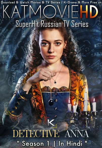 Detective Anna: Season 1 (Hindi Dubbed) Web-DL 720p HD [Episodes 32-37 Added ] Russian TV Series