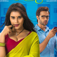 Kamya Sutra 2020 S01 Hindi Complete Primeflix App Web Series 300MB HDRip 480p Download