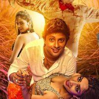 Bhadkhau 2019 S01 Hindi Complete Hot Web Series 350MB HDRip