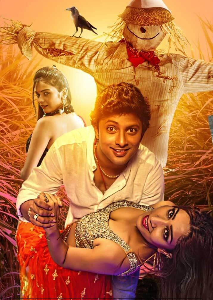 Bhadkhau 2019 S01 Hindi Complete Hot Web Series 350MB HDRip