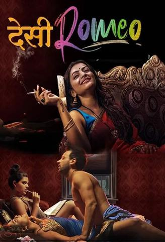 Desi Romeo 2019 Primeflix Hindi S01 Complete Web Series HDRip 450MB