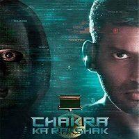 Chakra Ka Rakshak (Chakra 2021) Hindi Dubbed Full Movie Watch Online HD Free Download