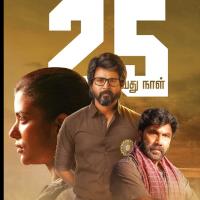 Download Kanaa (2018) Hindi & Tamil Movie WEB – DL || 480p [450MB] || 720p [1.2GB] || 1080p [2.8GB]