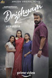Download Drishyam 2 (2021) Malayalam Full Movie WEB-DL 480p [400MB] | 720p [1GB] english subtitles