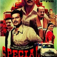 special 26 full movie download free bollywood in hindi filmywap