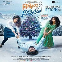 Ninnila Ninnila (2021) Hindi Dubbed Full Movie Watch Online HD Free Download