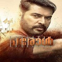 Parole (2021) Hindi Dubbed Full Movie Watch Online HD Print Free Download