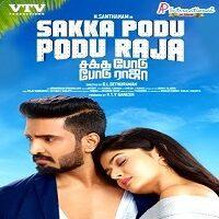 Sakka Podu Podu Raja (Santa 2021) Hindi Dubbed Full Movie Watch Free Download