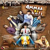 Ammaa Ki Boli (2019) Hindi Full Movie Watch Online HD Print Free Download