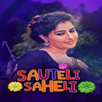 Sauteli Saheli 2021 S01 Kooku App Complete Web Series 720p WEB-DL 290MB x264