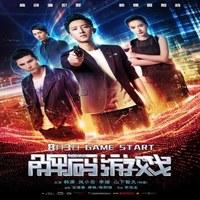 Reborn (2018) Hindi Dual Audio 720p | 480p BluRay x264 Esub