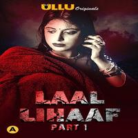 Laal Lihaaf (Part 01) 2021 Ullu App Complete Web Series 720p WEB-DL x264