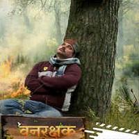 Van Rakshak (2021) Hindi Full Movie Watch Online HD Print Free Download
