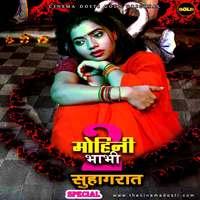Mohini Bhabhi S02 SuhagRaat 2021 Hindi Short Film 720p   480p WEB-DL x264