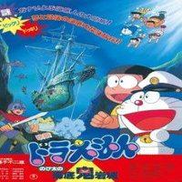 Download Doraemon: Nobita and the Birth of Japan (1989) Dual Audio (Hindi-Japanese) 480p [360MB] || 720p [1GB] || 1080p [2.5GB]