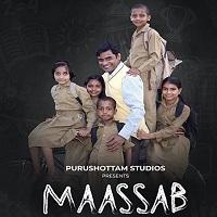 Maassab (The Teacher 2021) Hindi Full Movie Watch Online HD Print Free Download