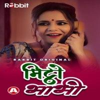Mithho Bhabhi 2021 S01 Rabbitsmoviez Hindi Series WebRip x264