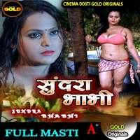 Sundra Bhabhi 2021 CinemaDosti Hindi Short Film WEB-DL x264