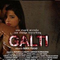 Galti (2021) Hindi Full Movie Watch Online HD Print Quality Free Download