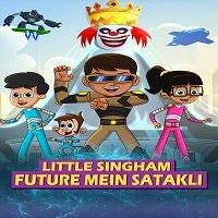 Little Singham Future mein Satakli (2021) Hindi Full Movie Watch Online HD Free Download