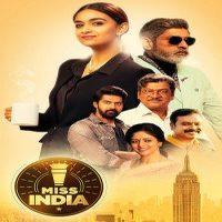 Download Miss India (2020) Dual Audio [Hindi & Tamil] Netflix Movie WEB – DL || 480p [450MB] || 720p [1.1GB] || 1080p [2.6GB]