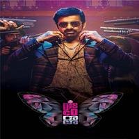 Disco Raja 2020 Hindi Unoffical Dubbed 720p | 480p WEB-HDx264 ESub