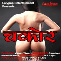 Chakor 2021 Lolypop Hindi Short Film 720p   480p WEB-HD x264