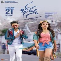 Bhishma 2021 Hindi Dubbed WEB-HDx264 ESub