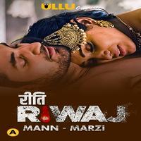 RitiRiwaj Man Marji 2021 Hindi Short Film 720p | 480p WEB-HD x264