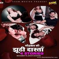 Mohabbat Ki Jhooti Dastaan 2021 Boommovies Hindi Shrt Film 720p   480p WEB-HD x264