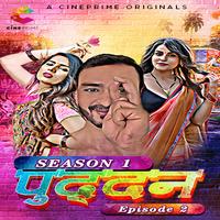 Puddan 2021 SO1EO2 Cineprime Hindi Series 720p | 480pWEB-DL x264