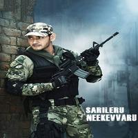 Sarileru Neekevaru 2020 Hindi Dubbed WEB-HDx264 ESub